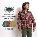 エイトジー,EIGHT-G,チェックシャツ,ネルシャツ,長袖,8ls-49