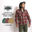 EIGHT-G チェックフランネルシャツ CHECK FLANNEL WORK SHIRT [8LS-49] エイトジー 長袖 ロングスリーブ チェック柄 チェックシャツ ネ…