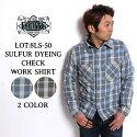 エイトジー,EIGHT-G,チェックシャツ,ネルシャツ,長袖,8ls-50