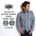 チェックシャツ メンズ EIGHT-G 硫化染めチェックワークシャツ SULFUR DYEING CHECK WORK SHIRT [8LS-50] エイトジー 長袖 ロングスリ…