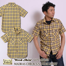 227b14019272ae EIGHT-G エイトジー 日本製 マドラスチェック 半袖ワークシャツ [8SS-23]