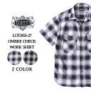 ワークシャツ シャツ 半袖 メンズ アメカジ オンブレチェック 国産 日本製 おしゃれ 大人 エイトジー EIGHT-G OMBRE CHECK WORK SHIRT 8SS-27