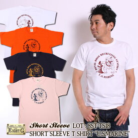 """EIGHT-G エイトジー MILITARY PRINT S/S T-SHIRT """"U.S.MARINE"""" [8ST-TS18] 半袖 Tシャツ ショートスリーブ プリント アメカジ ロゴ ミリタリー メンズ"""