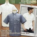 エイトジー EIGHT-G シャンブレーワークシャツ [8SS-15] 半袖 ショートスリーブ コットンシャツ 白シャツ メンズ