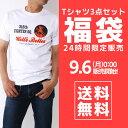 スーパーSALE 24時間企画! Tシャツ3点入り福袋 アメカジ人気ブランド スーパーセール セット まとめ買い 送料無料 8FK-01