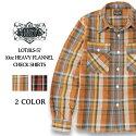 エイトジー,EIGHT-G,ネルシャツ,チェックシャツ,ワーク,シャツ,長袖,8ls-57