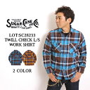 SUGAR CANE 長袖シャツ TWILL CHECK L/S WORK SHIRT SC28233 東洋エンタープライズ シュガーケーン 日本製 国産 ツイ…