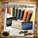 オーパス,OPUS,ミニウォレット,ブッテーロレザーミニウォレット,小財布,小銭入れ,OCW-A
