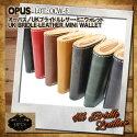 オーパス,OPUS,ミニウォレット,UKブライドルレザーミニウォレット,小財布,小銭入れ,OCW-E