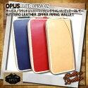OPUS,オーパス,レザー財布,革長財布,ジッパー付き,パイピングウォレット,OPRW-02