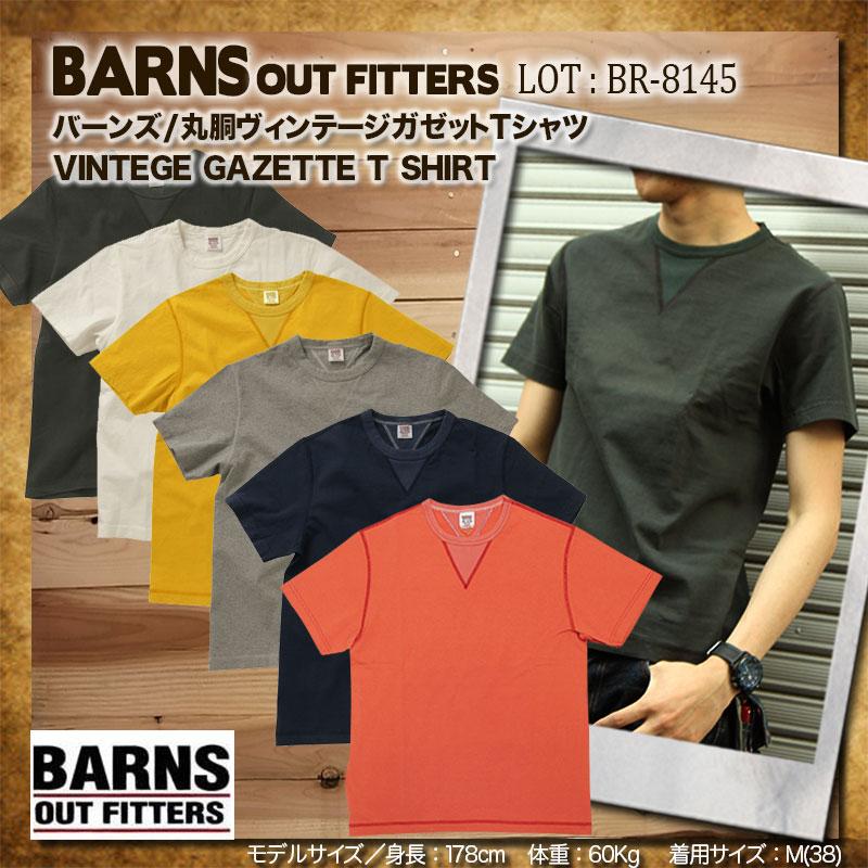バーンズ BARNS OUT FITTERS 丸胴ヴィンテージガゼットTシャツ 半袖 ショートスリーブ 無地 メンズ [BR-8145]