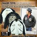 """テーラー東洋 TAILOR TOYO [TT14074-190] スカジャン アセテートスカジャン """"BLACK EAGLE×TANGLED DRAGONS"""" スーベニアジャケット リ…"""