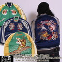 "テーラー東洋 SOUVENIR JACKET ""KOSHO & CO."" SPECIAL EDITION ""DUELLING DRAGON""×""TIGER PRINT"" [TT14383-128] 東洋エンタープライズ…"