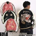 "テーラー東洋 スカジャン ACETATE SUKA ""WHITE TIGER&JAPAN MAP"" [TT14465] 東洋エンタープライズ TAILOR TOYO SOUVENIR JACKET ス"