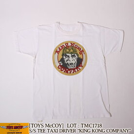 TOYS McCOY TAXI DRIVER MILITARY TEE SHIRT King Kong COMPANY [TMC1718] トイズマッコイ タクシードライバーモデル ミリタリーTシャツ 映画タクシードライバー ミリタリー メンズ