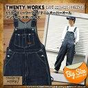 トゥエンティワークス TWENTY WORKS オーバーオール デニムオーバーオール 大きいサイズ ビッグサイズ メンズ [221-621-09-KING]
