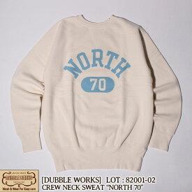 """DUBBLE WORKS セットインスウェット """"NORTH 70"""" [82001-02] ダブルワークス クルーネックスウェット トレーナー スウェット アメリカンロゴ ガゼットスウェット アメカジ メンズ スエット 日本製 国産 プリント Px10"""