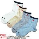 スタジオダルチザン STUDIO D'ARTISAN ソックス メンズ靴下 くつ下 ミドルソックス ワンポイント刺繍 抗菌・防臭 [7306]