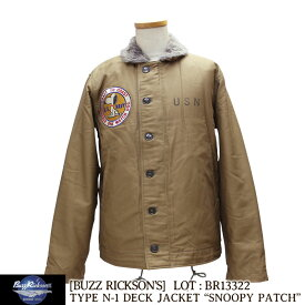 【10%クーポン】 残り1点! バズリクソンズ タイプN-1 スヌーピーパッチバージョン Buzz Rickson's デッキジャケット [BR13322] バズリクソンズ Buzz Rickson's バズリクソンズ [送料無料] スヌーピー Buzz Rickson's N-1