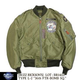 """【10%クーポン】 残り1点!バズリクソンズ タイプ L-2 PATCH """"36th FTR-BOMB SQ."""" フライトジャケット [BR14111] バズリクソンズ[送料無料]フライトジャケットタイプL-2"""