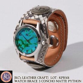 \お買い物マラソン/ ケーシーズ 腕時計 コンチョ 蛇革 KPR501 ケイシイズ KC'S ウォッチブレス スリーコンチョ マットパイソン 本革 日本製 国産 レザークラフト ブレスレット リストウォッチ 小物 アメカジ メンズ レディース ギフト プレゼント 父の日