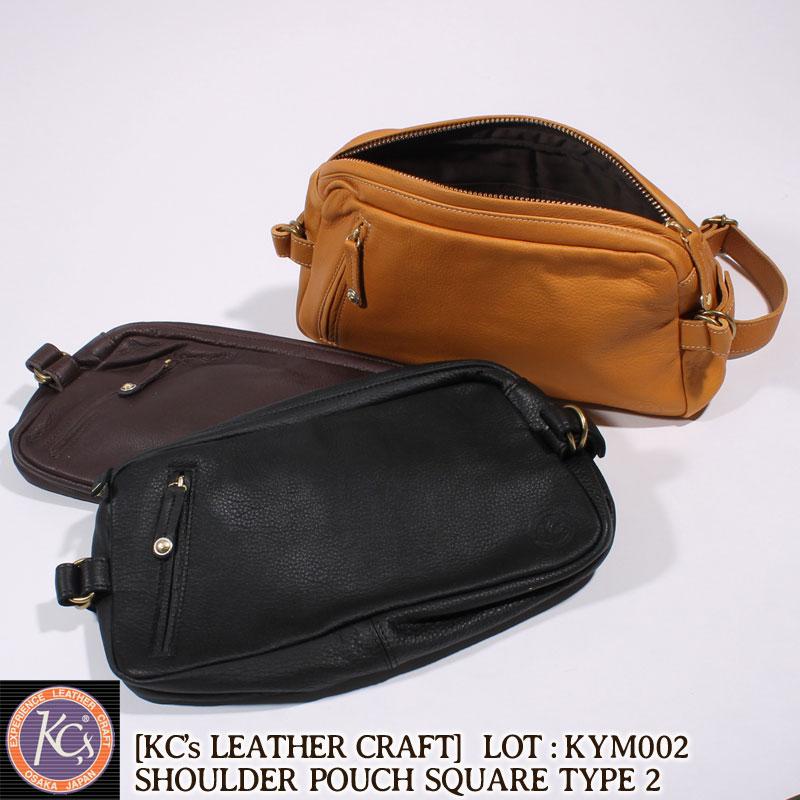 KC's LEATHER CRAFT 牛革ショルダーポーチ [KYM002] ケイシイズ ケーシーズ ポーチ ショルダー スクウェアー タイプ2(ツー) 牛革 バッグ かばん 鞄 肩掛け 本革 小物 日本製 国産 収納 メンズ レディース ギフト プレゼント