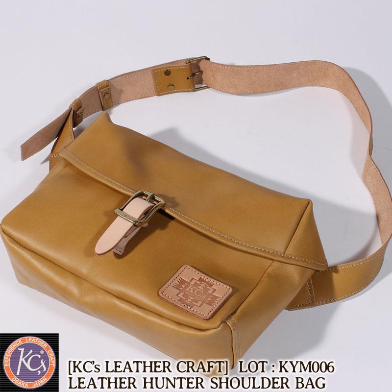 KC's LEATHER CRAFT 牛革ショルダーバッグ [KYM006] ケイシイズ ケーシーズ ハンターバッグ レザー 鞄 かばん 小物 日本製 国産 メンズ レディース ギフト プレゼント