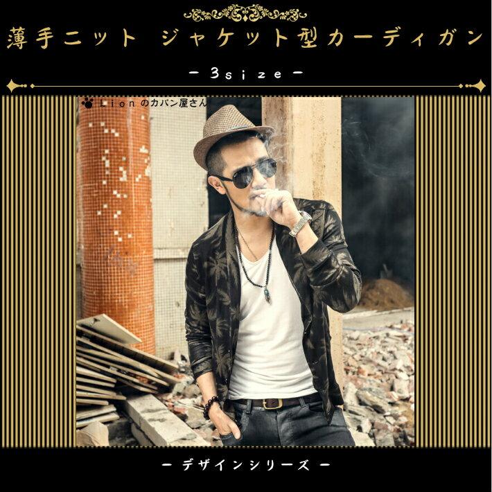 ◆薄手ニット ジャケット型カーディガン◆3sizeから選択 プレゼント