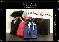 プレゼント用8Bオリジナルショップバッグ中身のRIBBONの袋の色は3色から選択大小一律300円