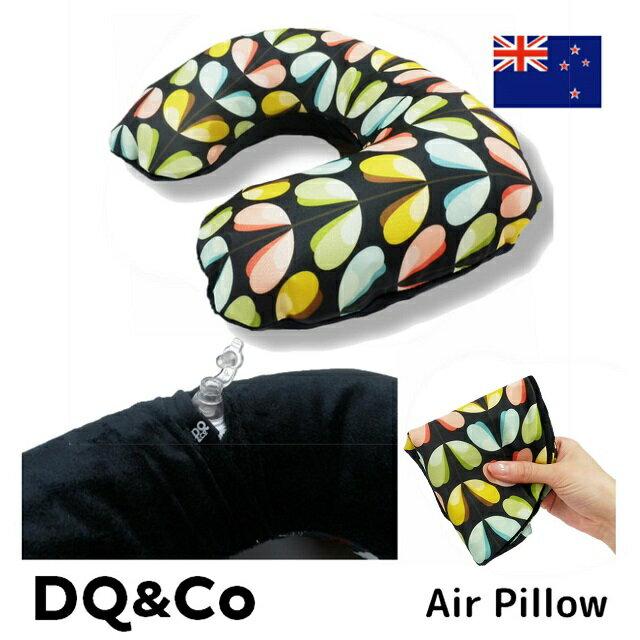 DQ&Co(ディーキューカンパニー)持ち運び安さNo.1 ふくらますタイプのエアーピロー