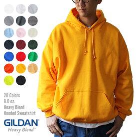 パーカー 裏起毛 スウェット レディース メンズ 無地 男女兼用 おしゃれ トップス 大きいサイズ カジュアル GILDAN / 18500 8.0oz Heavy Hooded Sweatshirt プルオーバー - 全20色