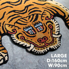 ポイント最大35倍 【送料無料】チベタンタイガーラグ DTTR-01 ブルー Lサイズ【代引き不可】