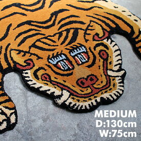 チベタンタイガーラグ ミディアム W75×T130cm