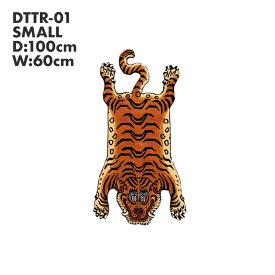 ポイント最大35倍 チベタンタイガーラグ Sサイズ DTTR-01 ブルー Sサイズ