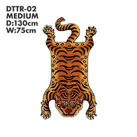 ポイント最大35倍 【送料無料】チベタンタイガーラグ DTTR-02 レッド Mサイズ【代引き不可】