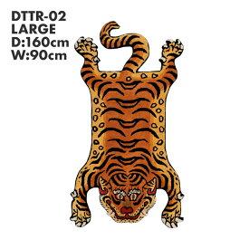 ポイント最大35倍 【送料無料】チベタンタイガーラグ DTTR-02 レッド Lサイズ【代引き不可】
