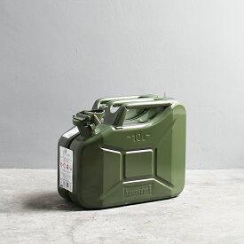 【ポイント最大34倍】Hunersdorff / Metal Fuel Can Classic 10L ヒューナースドルフ ガソリン携行缶