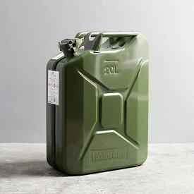 ポイント最大35倍 Hunersdorff / Metal Fuel Can Classic 20L ヒューナースドルフ ガソリン携行缶