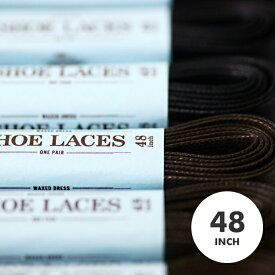 This is... /Waxed Dress Shoelaces - 48inch 【6点以上で送料無料】 122cm蝋引き靴ひも 48inch ロウ引きブーツ 靴紐 革靴用 シューレース ブーツ用120cm あす楽 レッドウイング オールデン トリッカーズ ワックス