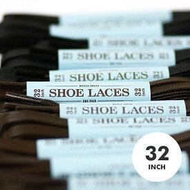 靴ひも【6点以上でネコポス 送料無料】 靴紐 蝋引き コットン This is... (ディスイズ)/ Waxed Dress Shoelaces - 32inch ロウ引きシューレース【あす楽 オールデン ウエストン ビジネスシューズ