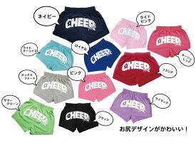 チアパン チアパンツ ジュニア キッズ レディス ショートパンツ カラー ヒップロゴ ダンス 衣装 レッスン着 短パン ショーパン エイティズ Eightie's オリジナル CHEER PRIDE サイズ cheer パンツ cheerleading