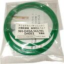 ナショナル(パナソニック) 衣類乾燥機修理用丸ベルト NH-D45A NH-D45A2 NH-D45H1 NH-D40S1 互換品 シリコング…