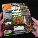 Kyoto set