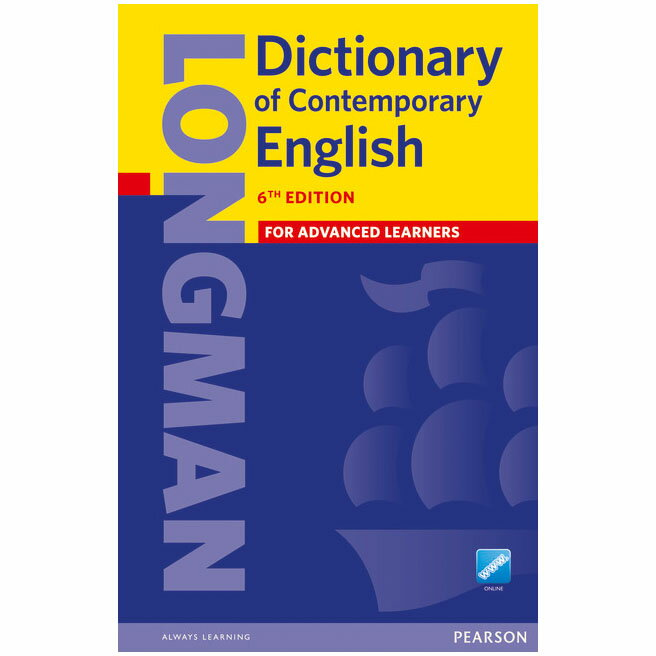 Longman Dictionary of Contemporary English 6th Edition Paperback with Online Access Code ロングマン英英辞典 第6版 LDOCE6 ロングマン現代英英辞典 英英辞典 英語辞典 ロングマン オンライン辞書