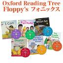 英語 絵本 特典付 Oxford Reading Tree Floppy's フロッピーズ フォニックス セット 英語絵本 英語教材 英会話教材 児…
