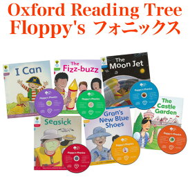 英語 絵本 特典付 Oxford Reading Tree Floppy's フロッピーズ フォニックス セット 英語絵本 英語教材 英会話教材 児童 英語 ORT 絵本 CD オックスフォード リーディング ツリー 子ども 幼児 知育 子供 小学生 誕生日プレゼント