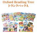 絵本 セット Oxford Reading Tree トランクパックA 【ポイント6倍 送料無料】 GoomiesDVD特典付 英語教材 英会話教材 …