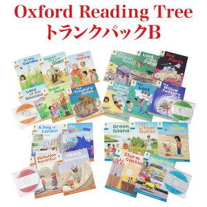 【特典付】 英語 絵本 CD セット Oxford Reading Tree ORT トランクパックB 【送料無料】 英語絵本 オックスフォード リーディング ツリー B 英語教材 英会話教材 幼児 小学生 聞き流し おうち英語 英