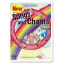 幼児英語 歌とチャンツ Songs and Chants DVD【送料無料】 松香フォニックス 研究所 mpi 英語教材 フォニックス 知育…