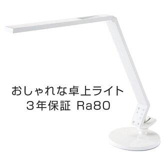 LED desk light illuminator ILLUMINATOR PCL-011WH PCL-012BK PCL-013BR KOIZUMI Koizumi lighting led desk light
